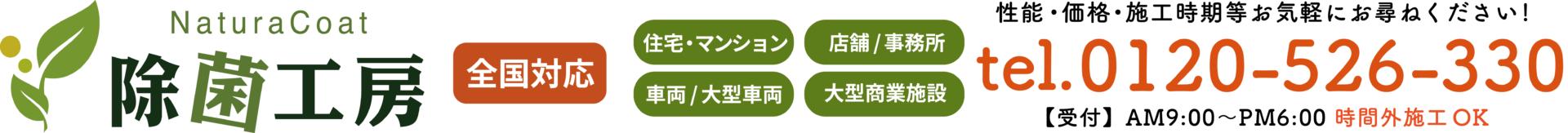 header_logo_honbu
