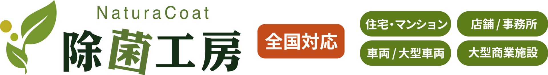 header_vc_logo