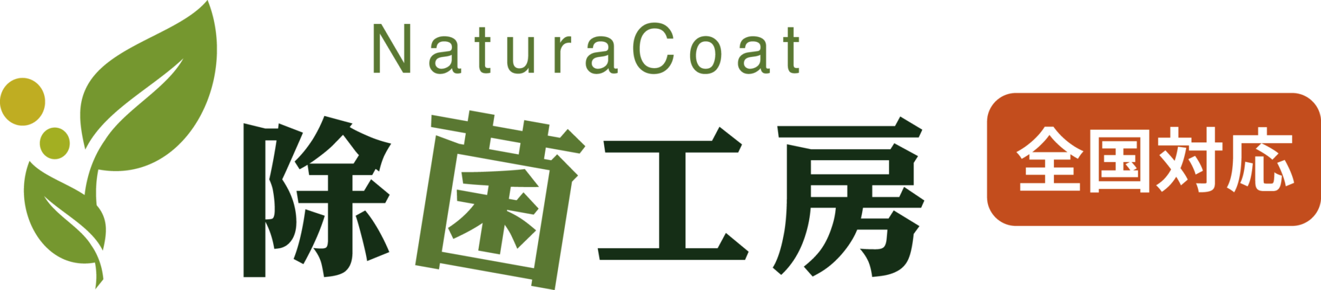 header_vc_logo_smartphone
