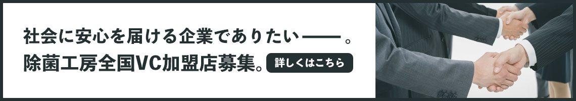 bnr_vc.jpg