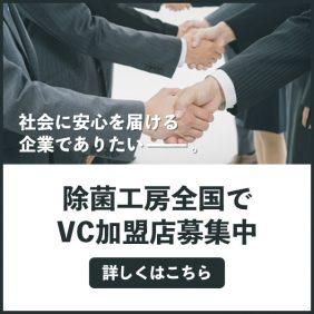 bnr_vc_c.jpg